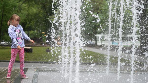 Открытие сухого фонтана в Москве