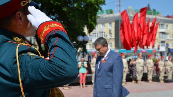 Митинг памяти жертв ВОВ в Луганске