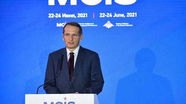 Директор Службы внешней разведки РФ Сергей Нарышкин выступает на IX Московской конференции по международной безопасности