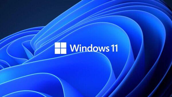 Пользователи Windows 11 столкнулись с неожиданной проблемой