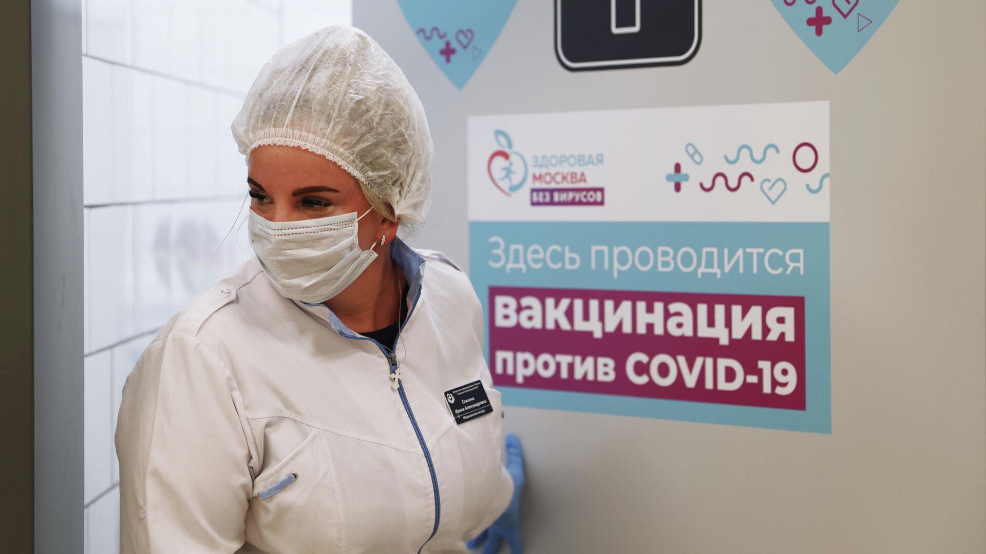 Вакцинация от COVID-19 в гипермаркете Глобус в Москве - РИА Новости, 1920, 01.07.2021