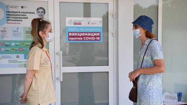 Очередь на вакцинацию от Covid-19 у павильона Здоровая Москва в ЦПКиО имени Горького