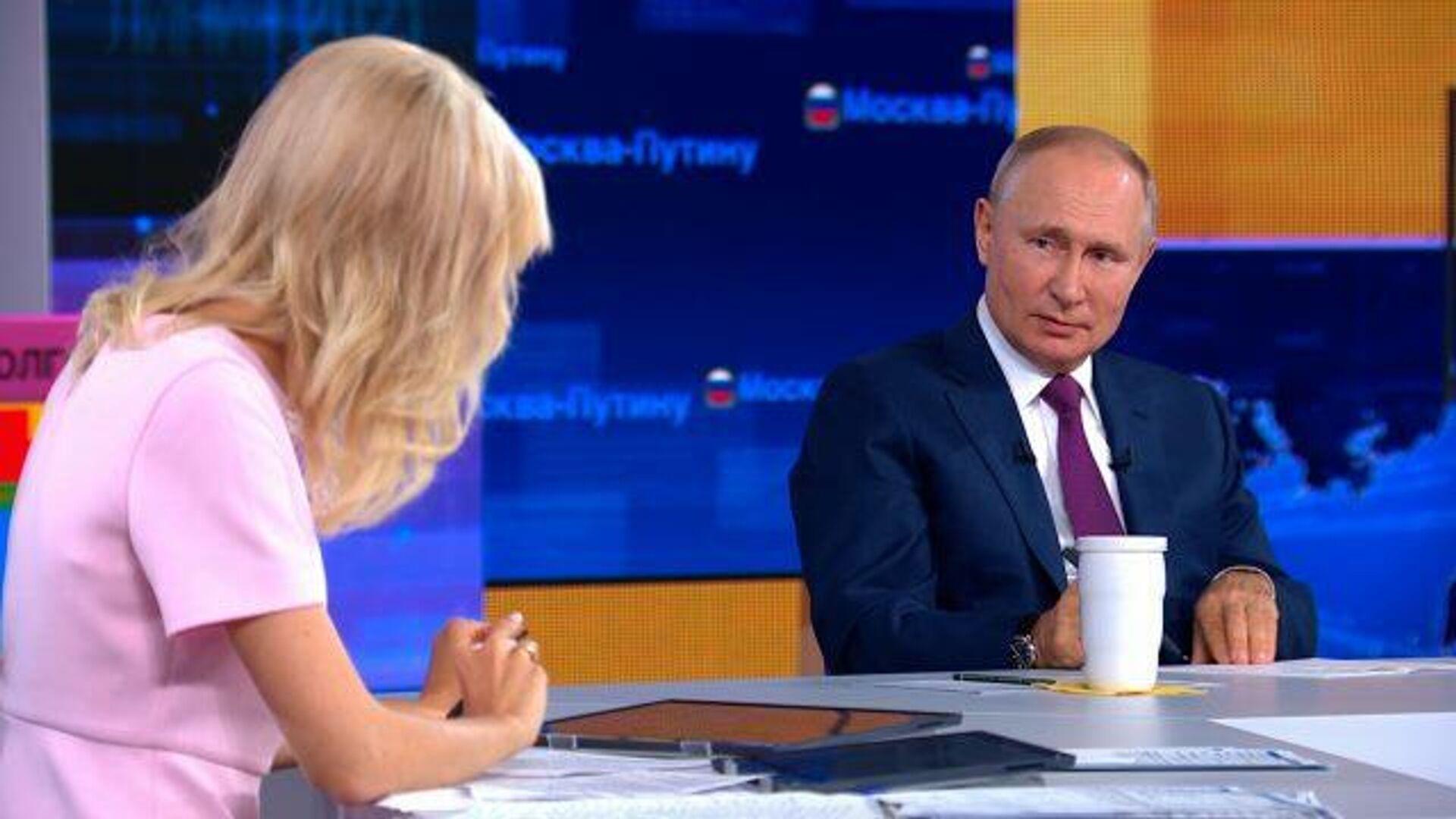 Шутите? Серьезно? – Путину сообщили о хакерских атаках на прямую линию - РИА Новости, 1920, 30.06.2021
