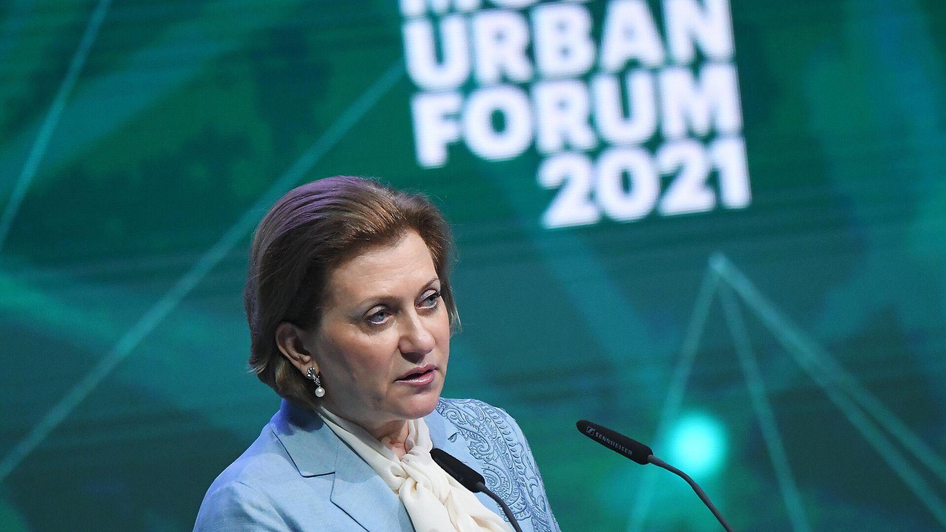Анна Попова на форуме Moscow Urban Forum 2021 - РИА Новости, 1920, 09.07.2021