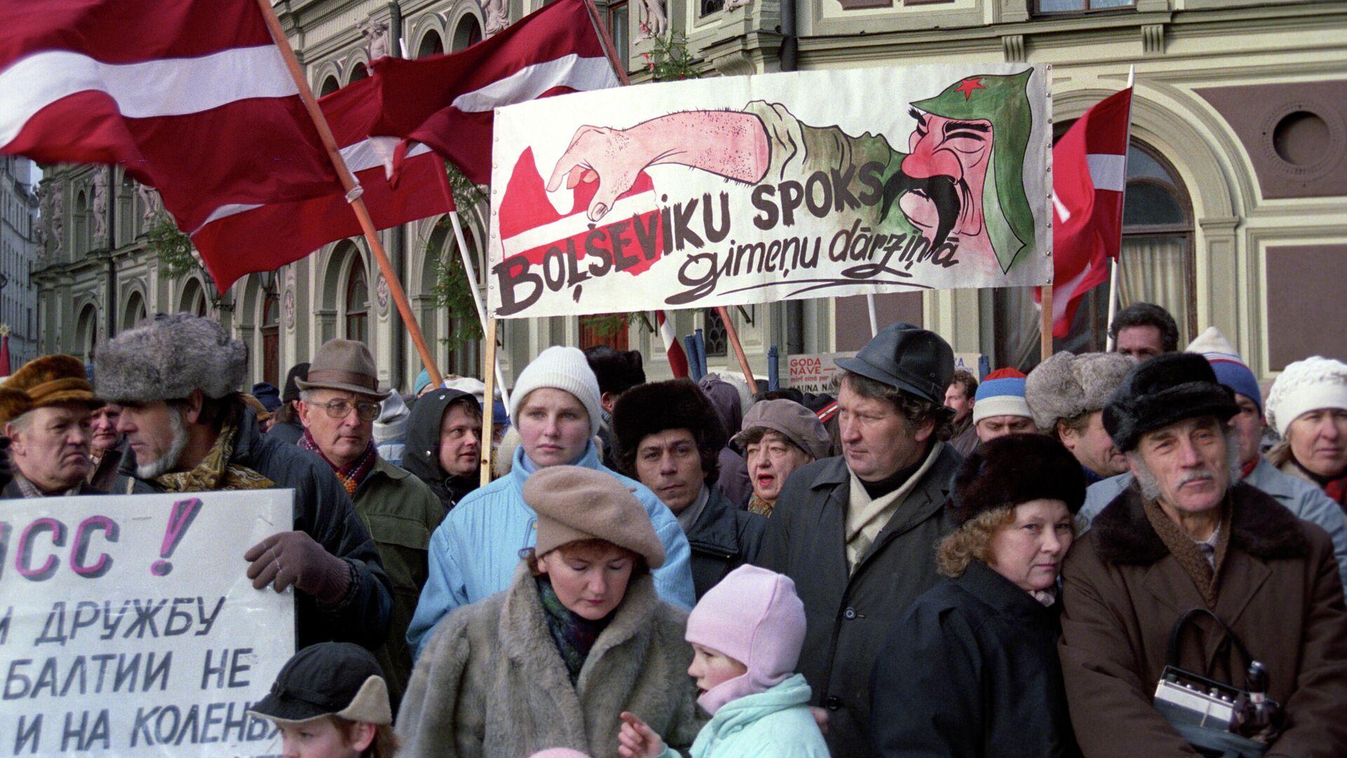 Митинг, организованный Народным фронтом Латвии против военных действий в Вильнюсе 13 января 1991 года - РИА Новости, 1920, 03.07.2021