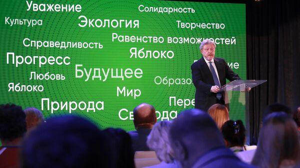 Вишневский и Шишлов возглавят список Яблока на выборы в ЗакС Петербурга