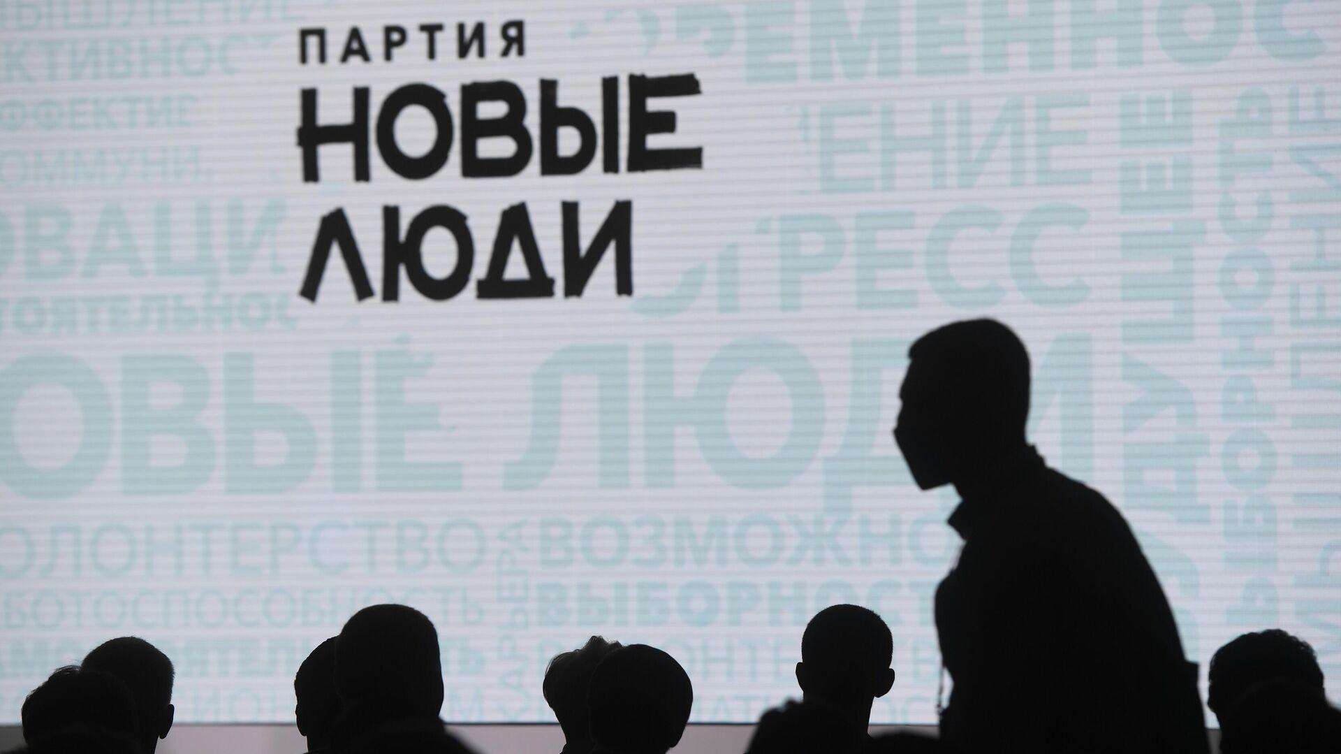 """""""Новые люди"""" представили в ЦИК документы для регистрации списка партии"""