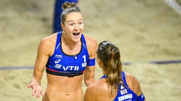 Пляжный волейбол. Этап Мирового тура FIVB. Женщины