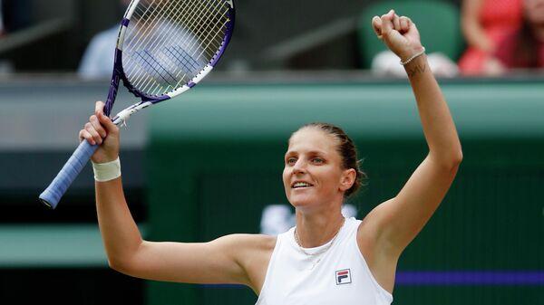 Теннисистка Каролина Плишкова (Чехия)