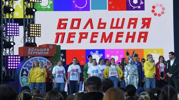 Участники Всероссийского фестиваля Большая перемена
