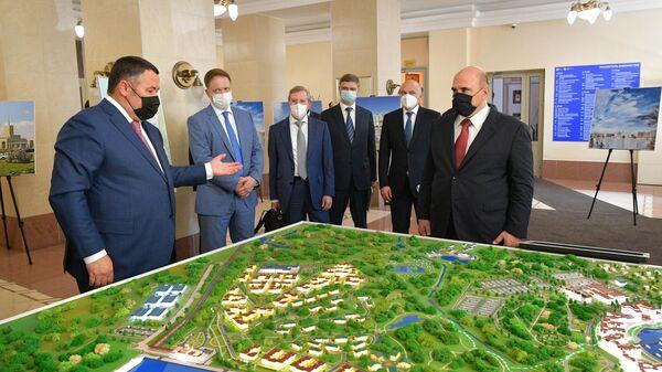 Председатель правительства РФ Михаил Мишустин во время презентации строящегося транспортно-пересадочного узла в Завидово