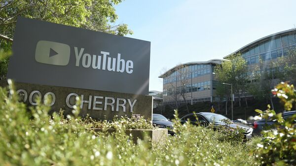 Штаб-квартира компании YouTube в Сан-Бруно, США