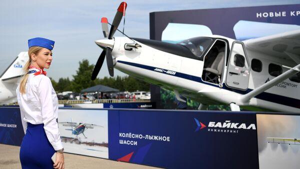 Многоцелевой самолёт ЛМС-901 Байкал, представленный на Международном авиационно-космическом салоне МАКС-2021