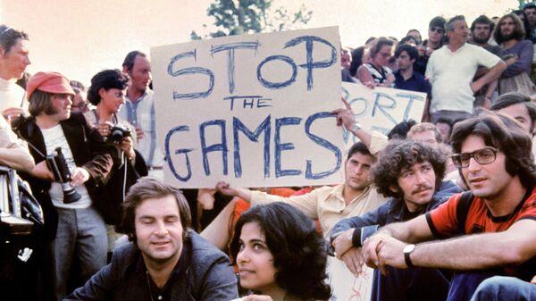 Протесты во время Олимпиады-1972 в Мюнхене после теракта