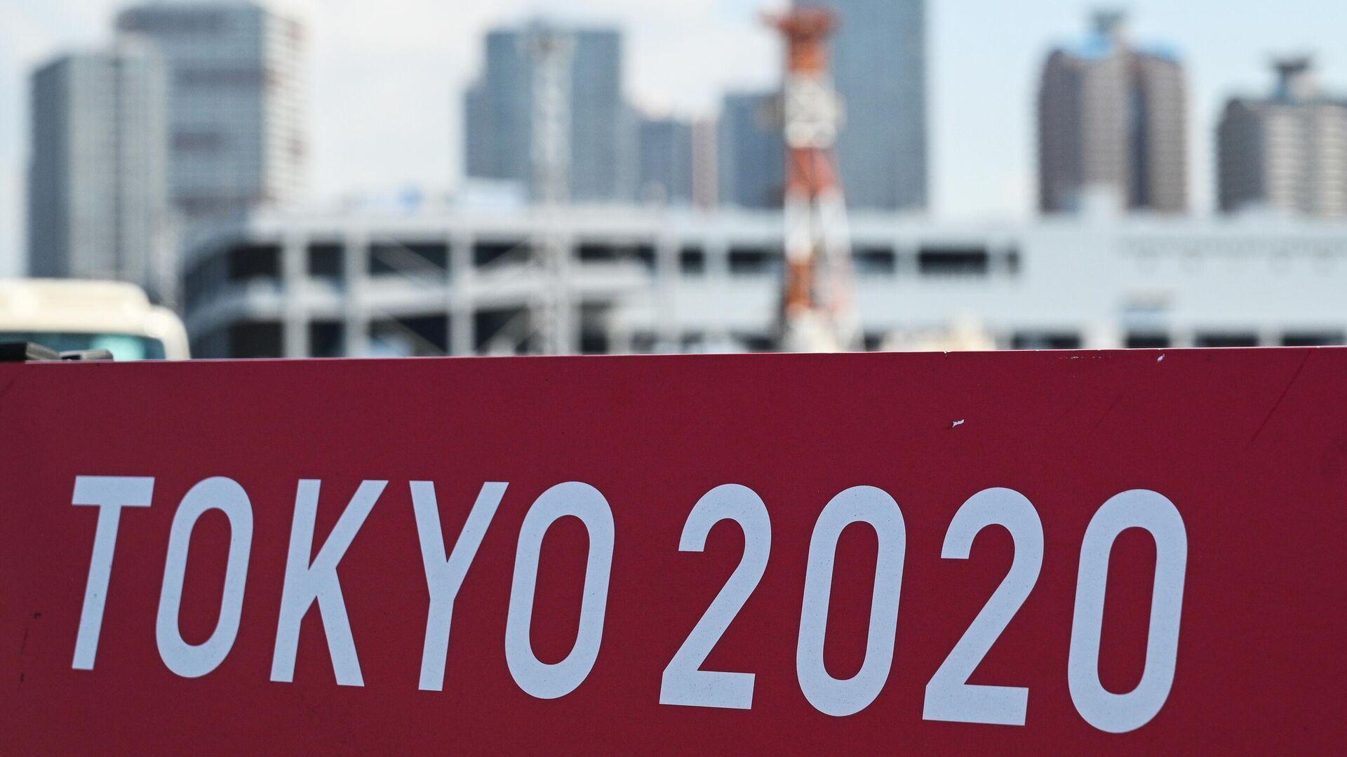 Города мира. Токио - РИА Новости, 1920, 23.07.2021