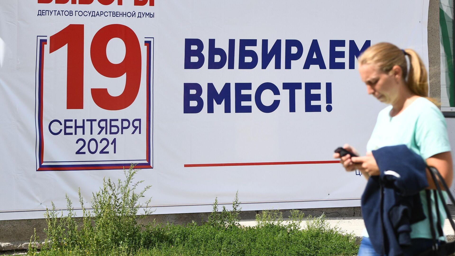 ЦИК потребовал исключить несколько кандидатов в депутаты Госдумы