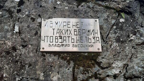 Домбай