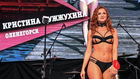 Финал конкурса Miss Maxim-2021