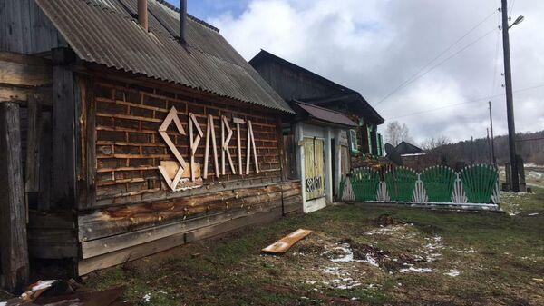 Наркозависимых реабилитировали в деревенском доме