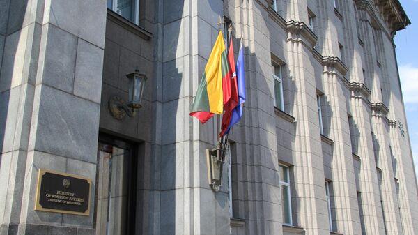 Здание МИД Литвы