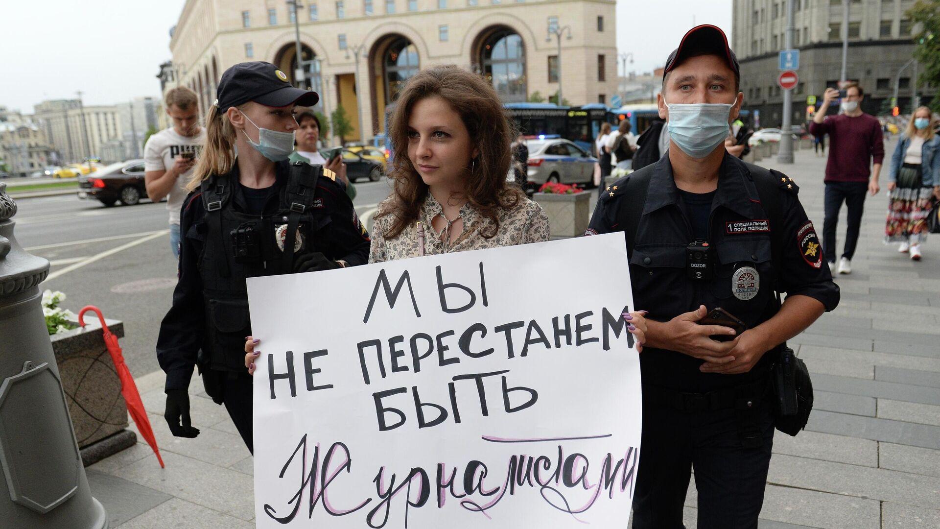 В Совфеде связали появление темы СМИ-иноагентов с выборами в Госдуму
