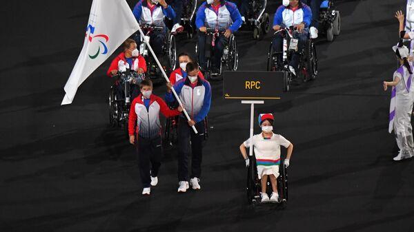 Церемония открытия XVI летних Паралимпийских игр