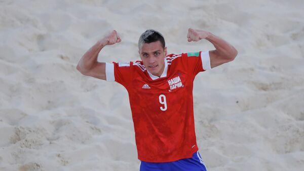 Игрок сборной России по пляжному футболу Борис Никоноров
