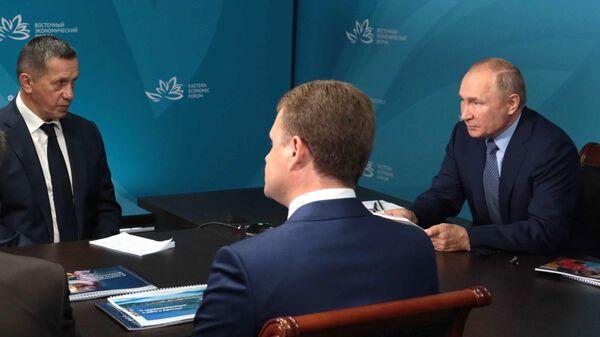 Президент РФ Владимир Путин проводит в режиме видеоконференции совещание по вопросам социально-экономического развития Дальневосточного федерального округа