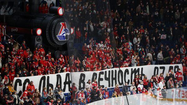 Годовщина со дня гибели команды ХК Локомотив