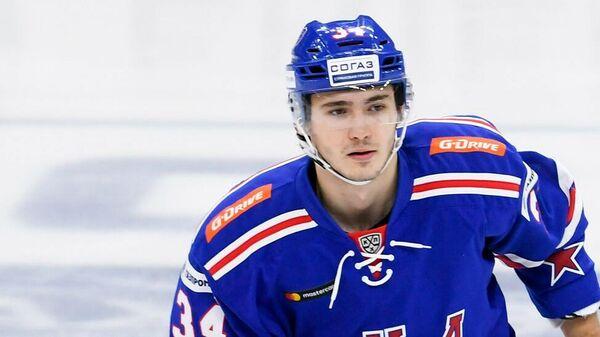 Нападающий петербургского СКА Кирилл Марченко