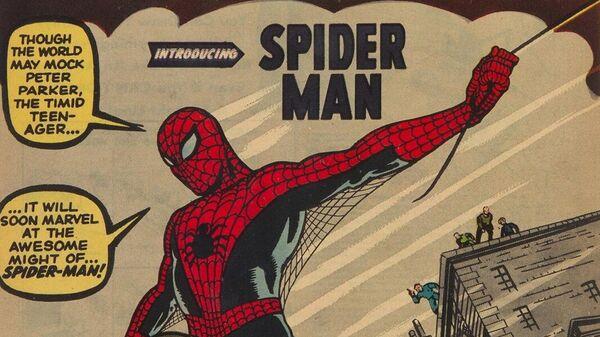 Журнал комиксов Amazing Fantasy No. 15