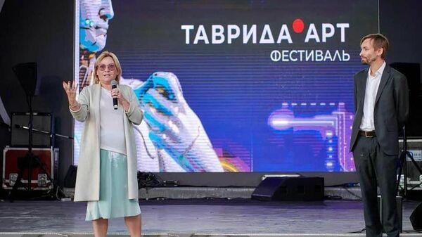 Таврида АРТ-фестиваль