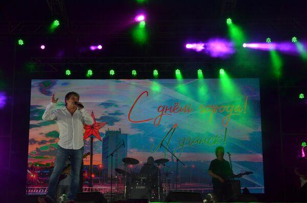Российские артисты и певица Славы выступили в честь 226-ой годовщины образования Луганска