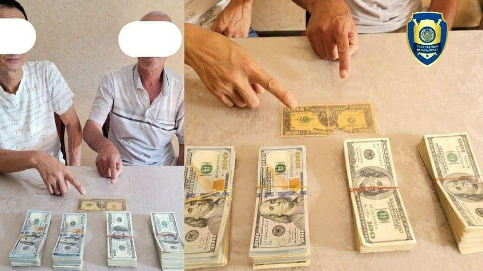 В Узбекистане задержаны мужчины, пытавшиеся продать банкноту в один миллион долларов - РИА Новости, 1920, 15.09.2021
