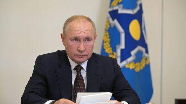 Президент РФ Владимир Путин в режиме видеоконференции принимает участие в заседании лидеров стран ОДКБ