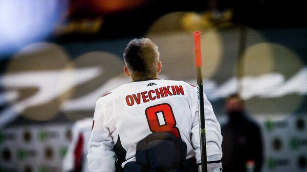 Нападающий клуба НХЛ Вашингтон Кэпиталз россиянин Александр Овечкин