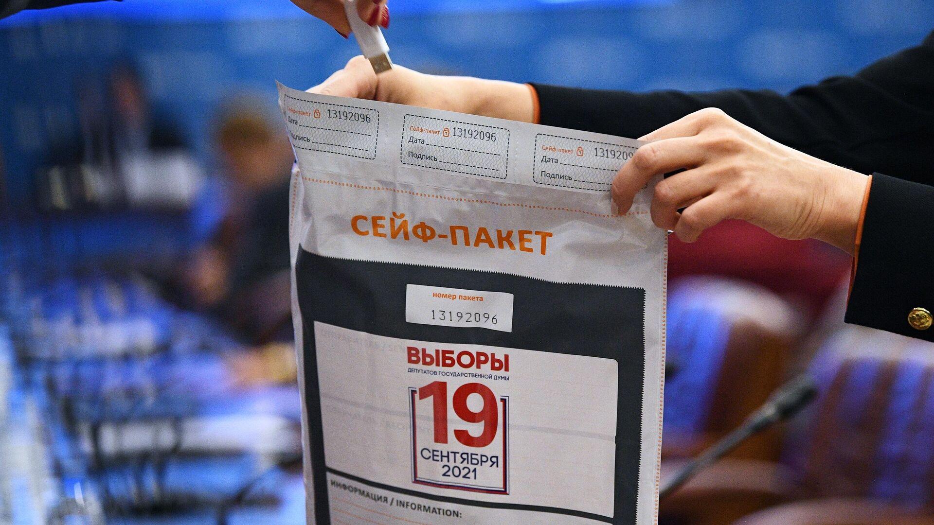 Демонстрация подготовки к дистанционному электронному голосованию - РИА Новости, 1920, 18.09.2021