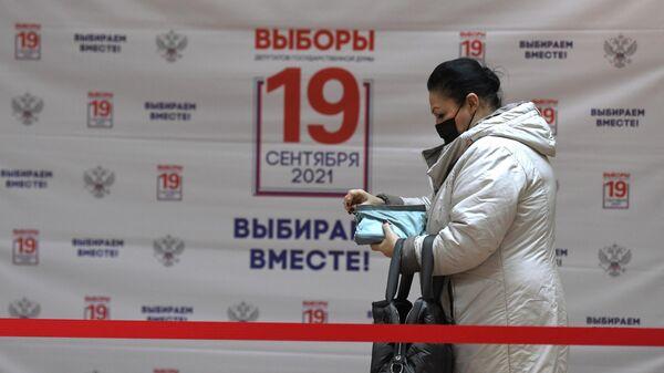 Женщина на избирательном участке в Москве