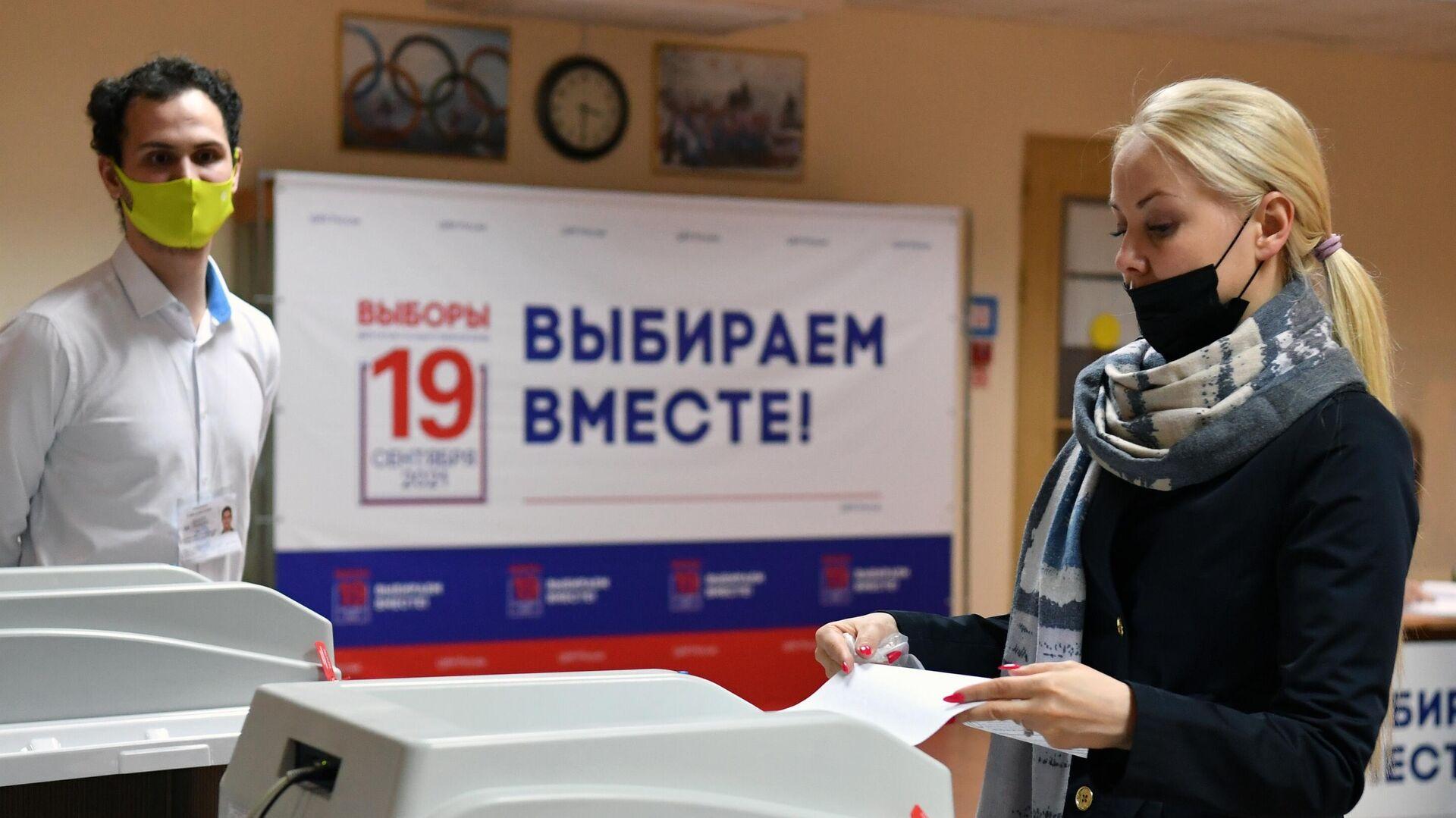 Памфилова сообщила, что ЦИК знал о намерении Путина голосовать онлайн