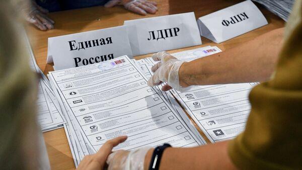 Сортировка бюллетеней во время подсчета голосов
