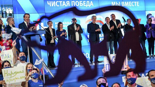 Мероприятия партии Единая Россия по завершении единого дня голосования