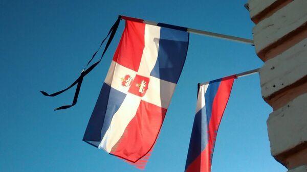 Флаг города Перми, приспущенный в знак траура в память о погибших в результате стрельбы в Пермском университете