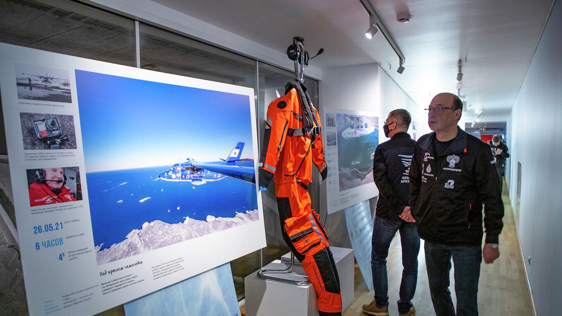 1751340678 0:7:2000:1132 1920x0 80 0 0 7834c162c69e595c7f426445cc42ff9e - В Москве открылась фотовыставка по итогам экспедиции в Арктику