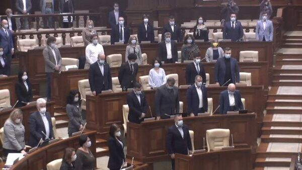 Минута молчания из-за трагедии в Перми на заседании парламента Молдавии
