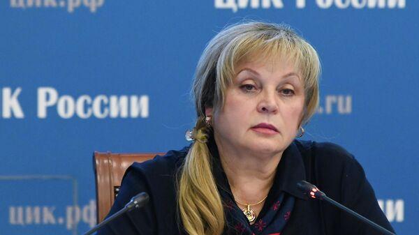 Председатель Центральной избирательной комиссии РФ Элла Памфилова проводит заседание ЦИК РФ