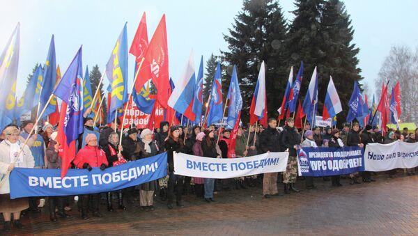 Митинге в поддержку Крыма в Ижевске. Фото с места события
