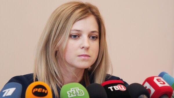 Пресс-конференция прокурора Республики Крым Натальи Поклонской. Фото с места события