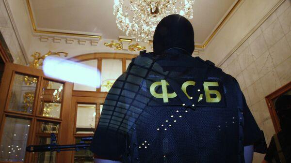 Сотрудник ФСБ России. Архивное фото