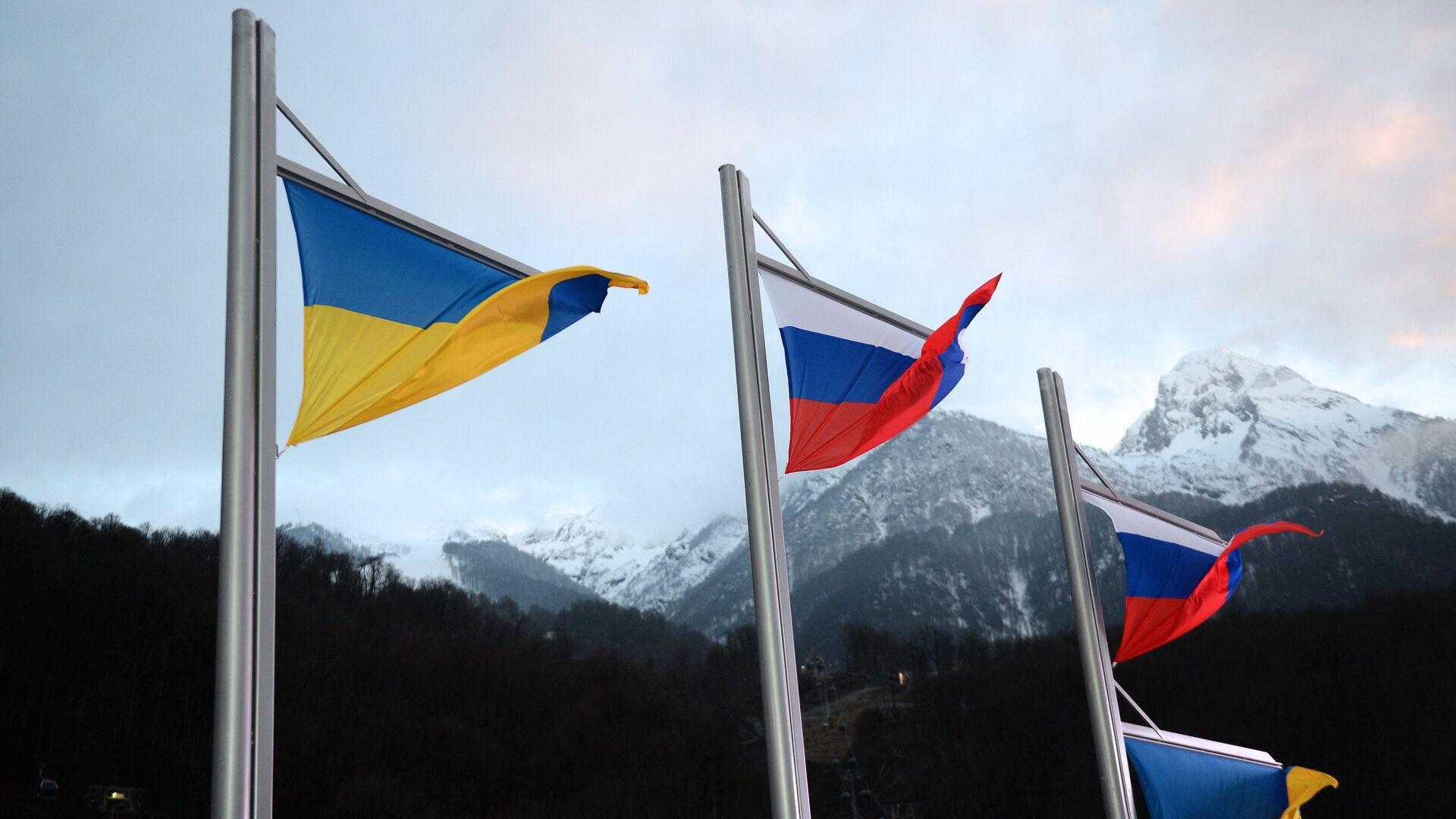 Национальные флаги Украины и России - РИА Новости, 1920, 02.08.2021