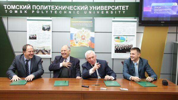 Томский политехнический университет подписал соглашение о создании водного консорциума с двумя институтами СО РАН и с компанией ООО Сибстройнефтегаз